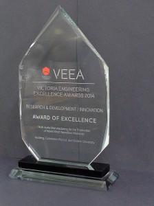 VEEA Award